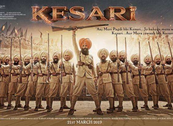 Akshay Kumar's Kesari First Look