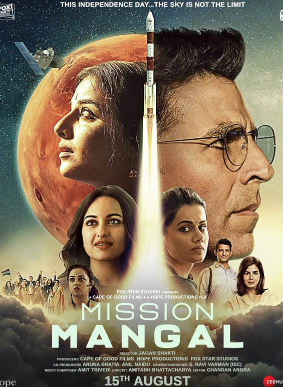 Akshay Kumar's Mission Mangal trailer release date...