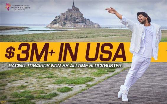 Ala Vaikunthapurramuloo becomes Allu Arjun's first film to enter $3 million club in USA