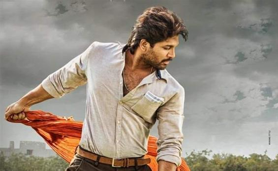 Ala Vaikunthapurramuloo Review - Allu Arjun entert...