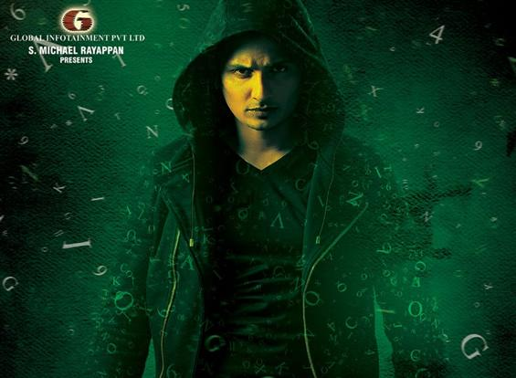 All decks cleared for Jiiva starrer Kee release