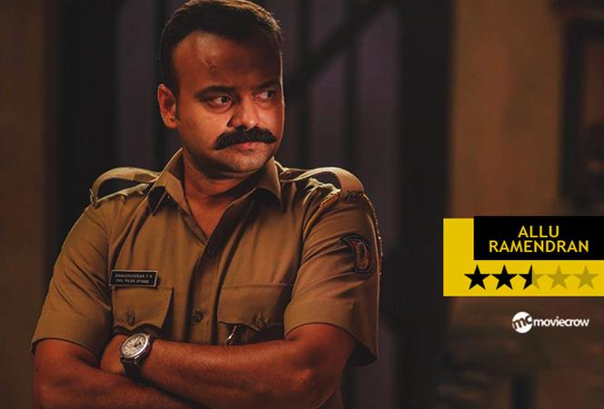 Allu Ramendran Review - The Spikes Keep You Engrossed...But Wear You Out Eventually