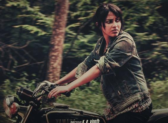 Amala Paul's Adho Andha Paravai Pola gets censored; Teaser out soon