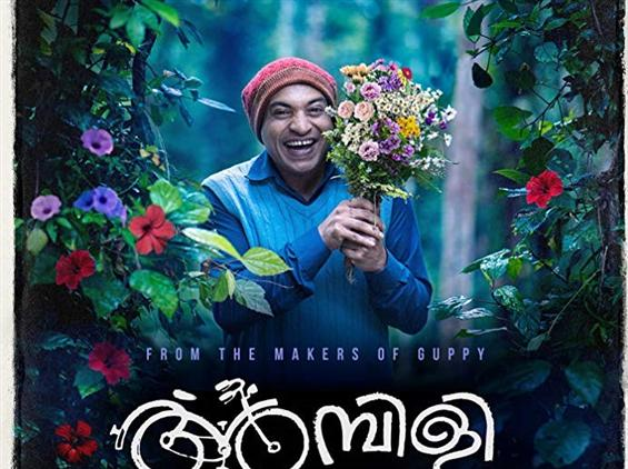 Ambili Review - Riding Away for Old Times' Sake