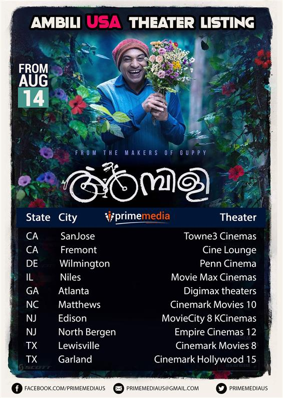 AMBLI usa theatre list