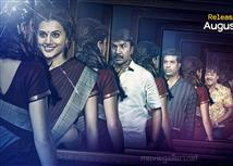 Anando Brahma Review - When Humans try to scare ghosts! Image