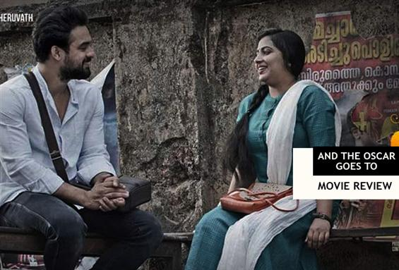 And The Oscar Goes To - Malayalam Movie Review