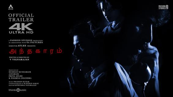 Andhagaaram Official Trailer