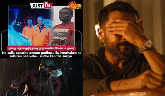 Andre Kanitha Suriya trends after Singam 2 actor arrested for illegal narcotics!