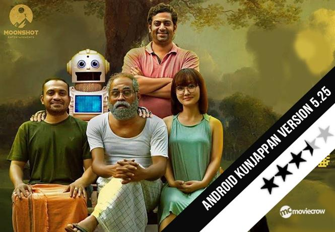 Android Kunjappan Version 5.25 Review - Heartening Tale of Human Emotions Curated by a Robot