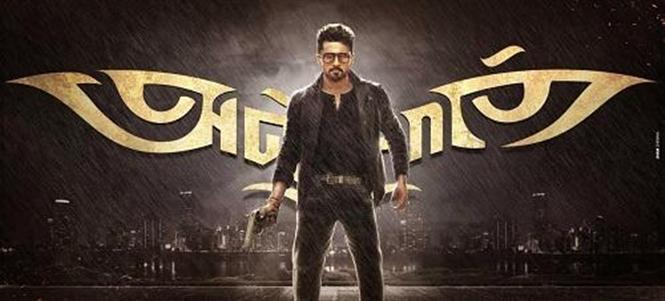 Anjaan Overseas Box Office Report