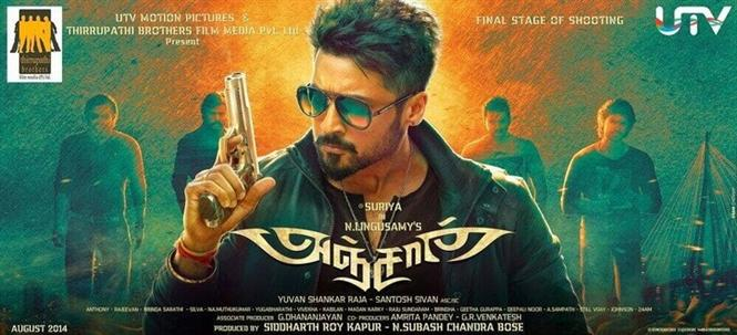 Anjaan review - Suriya misses target