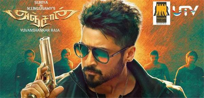 Anjaan Songs - Music Review