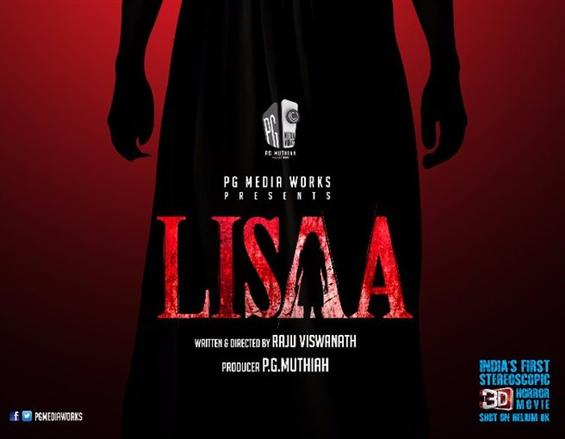 Anjali's next titled Lisaa, First Look released!
