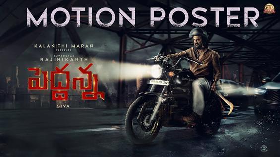 Annaatthe Telugu version Pethanna gets motion post...