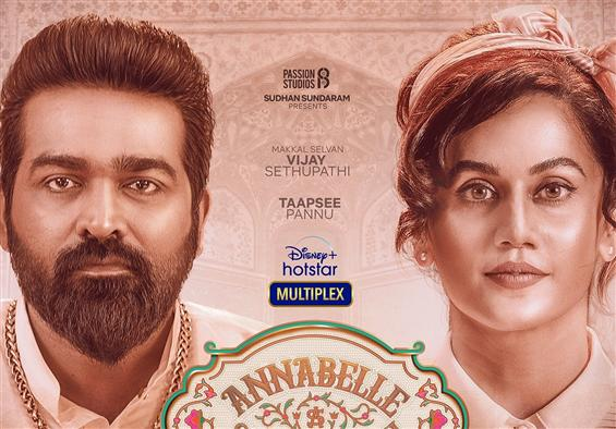 Annabelle Sethupathi First Look is Here! Movie to release Sep 17!