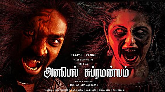 Another film for Taapsee with Annabelle Subramania...