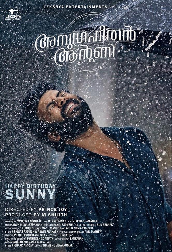 Anugraheethan Antony: Sunny Wayne Birthday Special Poster