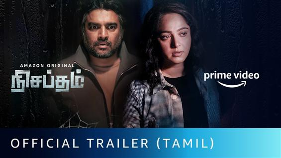 Anushka, Madhavan starrer Silence Trailer out now!