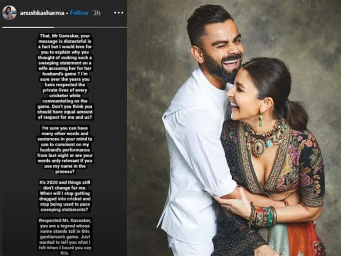 Anushka Sharma terms Sunil Gavaskar's swipe at the actress distasteful!