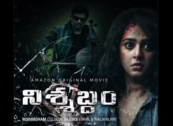 Anushka Shetty's Nishabdham to release directly on Amazon Prime Video!