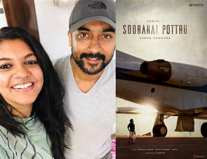 Aparna Balamaurali wraps schedule one of Soorarai Pottru