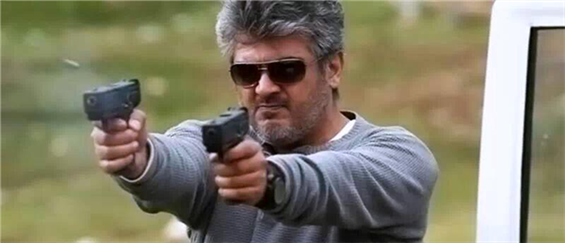 Arrambam Visitor Review -  Stylish Revenge