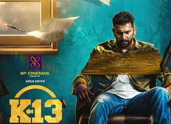 Arulnithi, Shraddha Srinath film titled K13, First Look out!