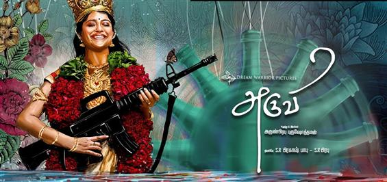 Aruvi TN Boxoffice Report