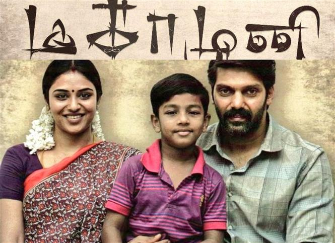 Arya as a family man in Magamuni, the crime thriller!
