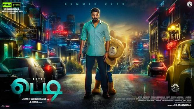 Arya's Teddy First Look