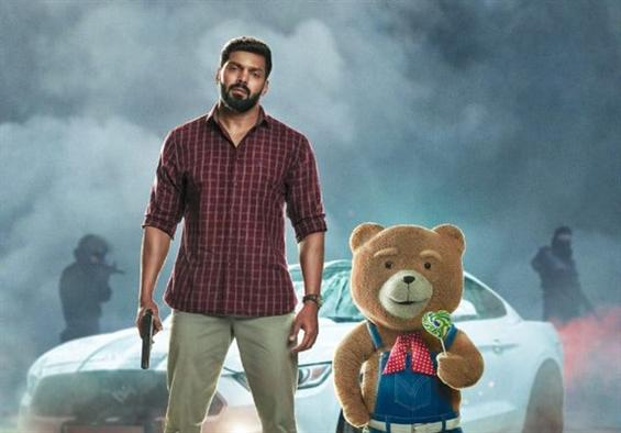 Arya's Teddy to have a Teaser Release!