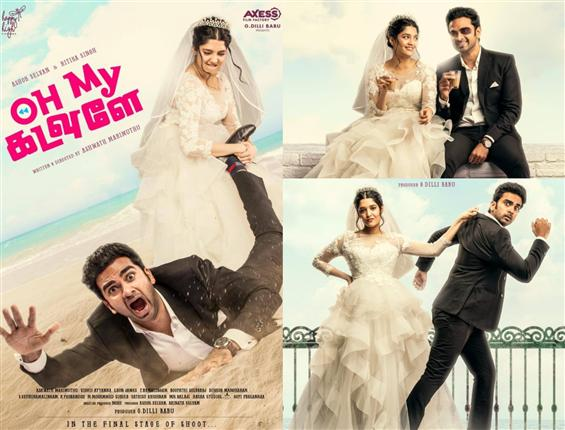 Ashok Selvan, Ritika Singh come together for Oh My...