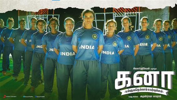 Ashwin Ravichandran's Coaching Academy bats for Kanaa, says it has inspired young girls' parents!