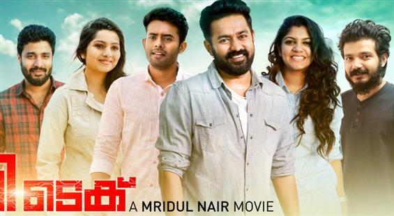 Asif Ali's BTech Trailer: Fun, Engaging and Promis...