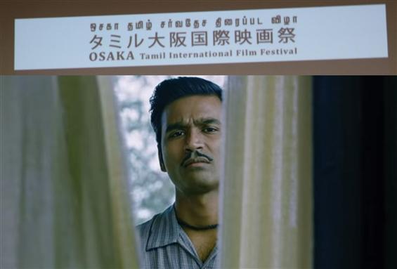 Asuran wins big at the Osaka Tamil International Film Festival