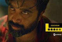 Asuravadham Review - A revenge thriller that scores high on atmospherics!!! Image