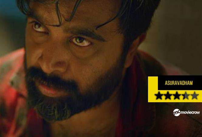 Asuravadham Review - A revenge thriller that scores high on atmospherics!!!