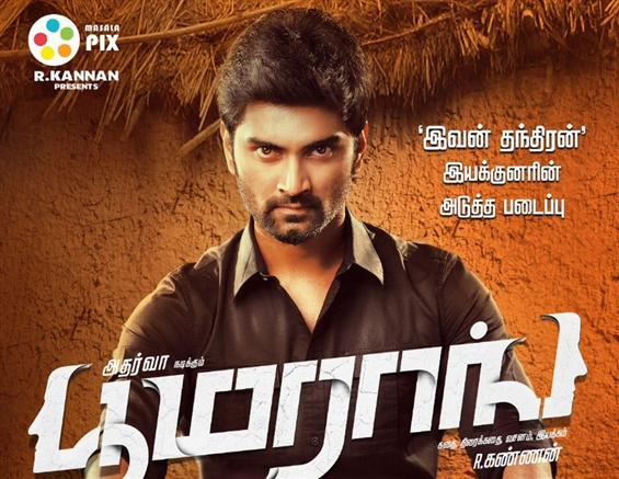 Atharvaa's Boomerang to release on this date?