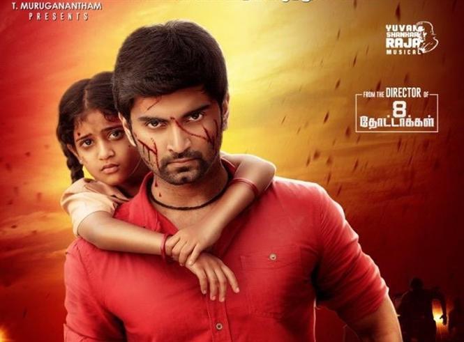 Atharvaa's Kuruthi Aattam has First Look Release!