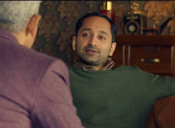 Athiran Trailer ft. Fahad Faasil & Sai Pallavi