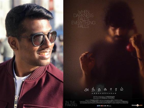 Atlee's Andhaghaaram starring Arjun Das to release...