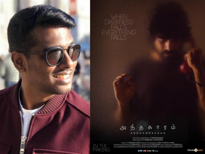 Atlee's Andhaghaaram starring Arjun Das to release on OTT directly!