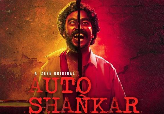 Auto Shankar Review - A Powerful Story Stranded Wi...