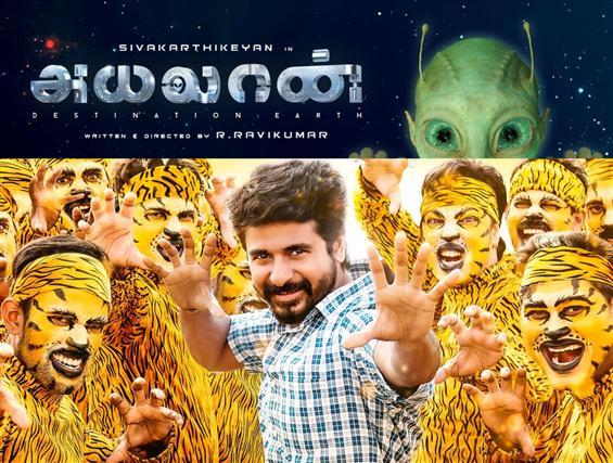 Ayalaan: Dubbing begins for Sivakarthikeyan's film!