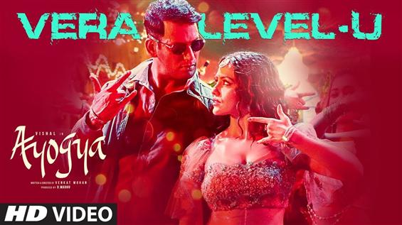 Ayogya Video Songs: Vera Level - U Out Now!