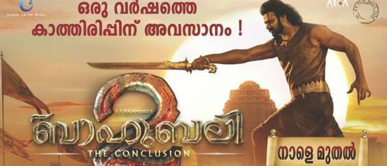 Baahubali 2 - Kerala Theater list