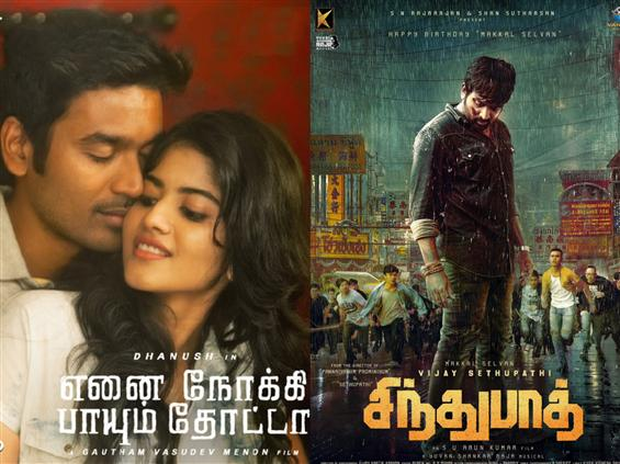 Baahubali producers obtain court order stay on Dhanush's ENPT & Vijay Sethupathi's Sindhubaadh!