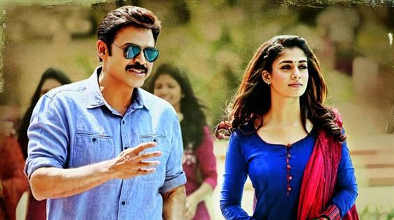 Babu Bangaram Songs - Music Review