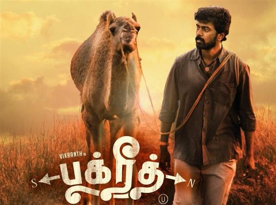 Bakrid Review -  An earnest and heartwarming effor...